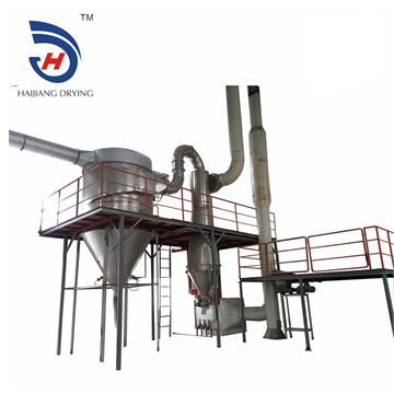QG、FG、GFF系列氣流干燥機