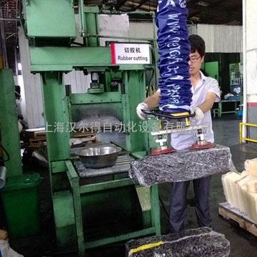50kg橡膠塊原料搬運吸盤吊具、快速搬運吊具