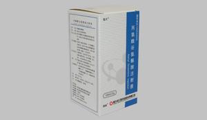 丙氨酰谷氨酰胺注射液