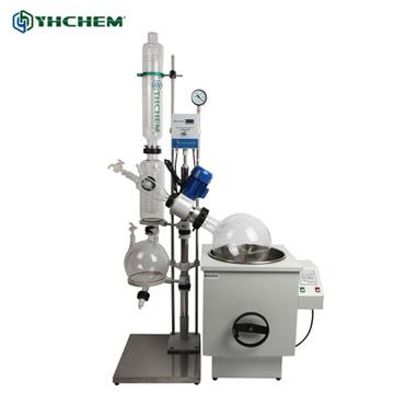 實驗室蒸發設備旋轉蒸發儀