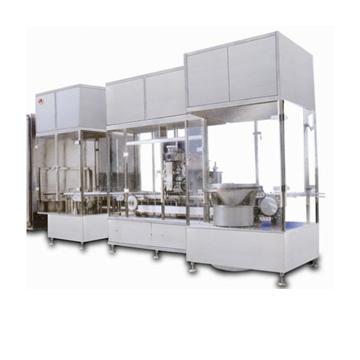 QFZ型氣流式粉劑分裝機