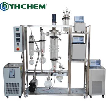 短程蒸餾器分子蒸餾儀