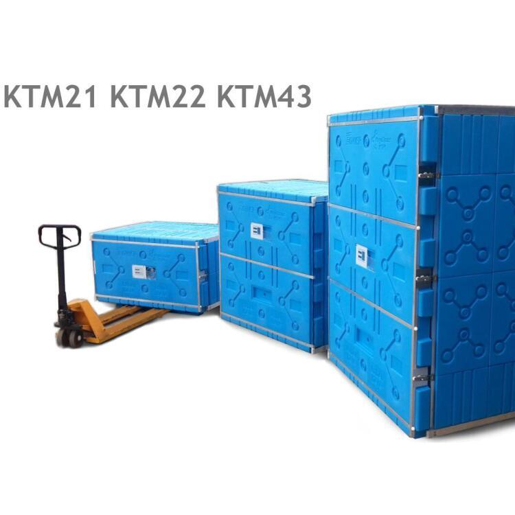 KTM21,KTM22,KTM42