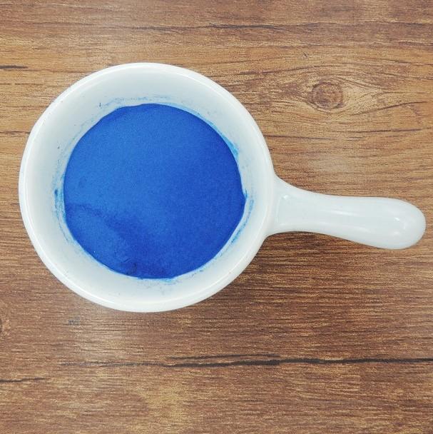 宾美出口级天然食用色素藻蓝色素厂家价格