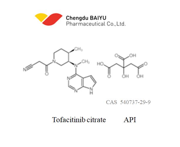 Tofacitinib citrate API