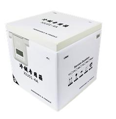 一体化冷链运输服务(保温箱、温度计、云平台)