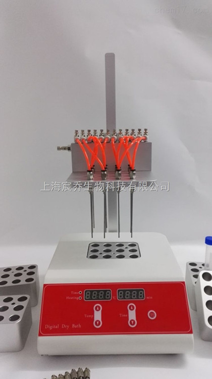 干式12位氮吹仪