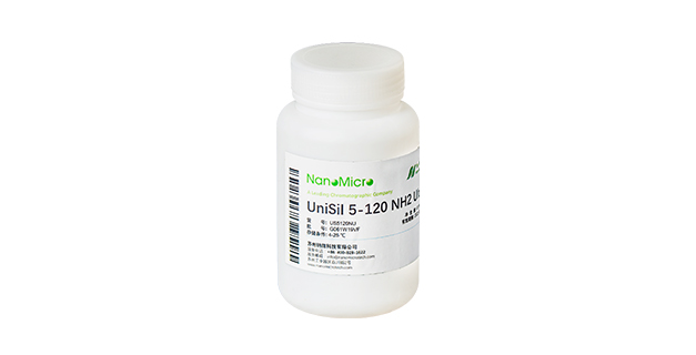 UniSil氨基和氰基硅膠填料