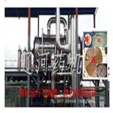 MVR+FXGG高效轉膜蒸發系統