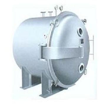 內熱式錐形干燥器