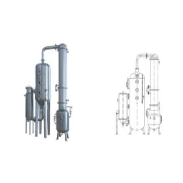 WZ系列单效外循环真空浓缩器(能回收酒精)