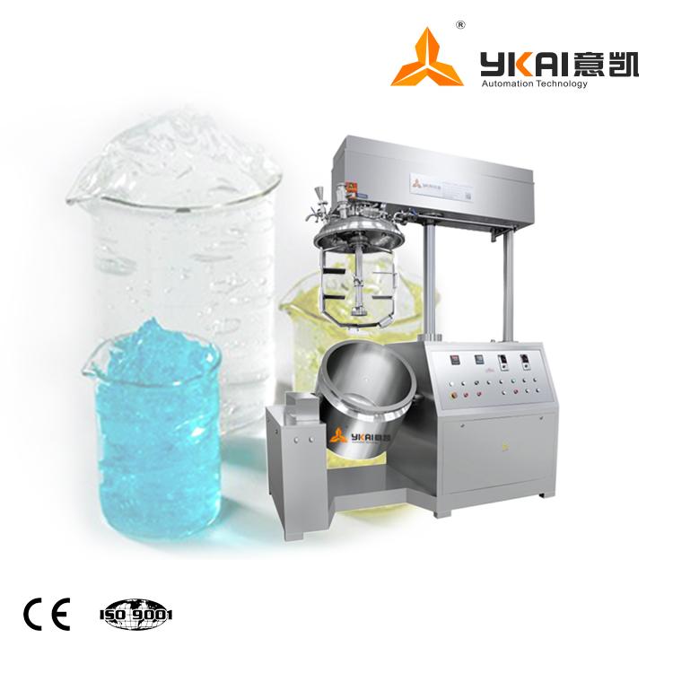 凝胶高速剪切真空分散乳化机 超细化均质乳化