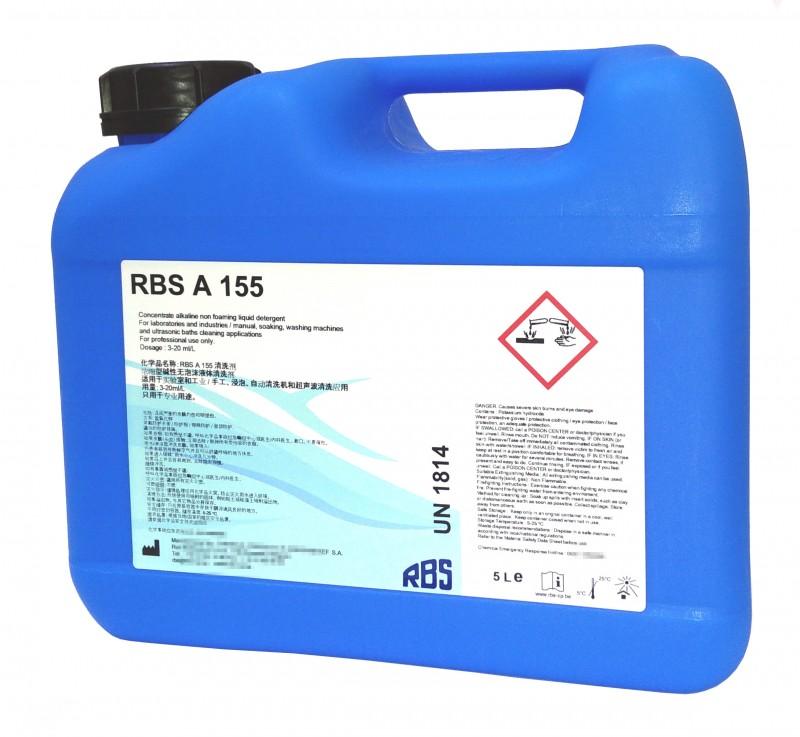 RBS清洗液中和剂