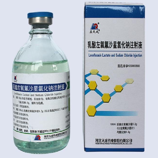 乳酸左氧氟沙星氯化鈉注射液