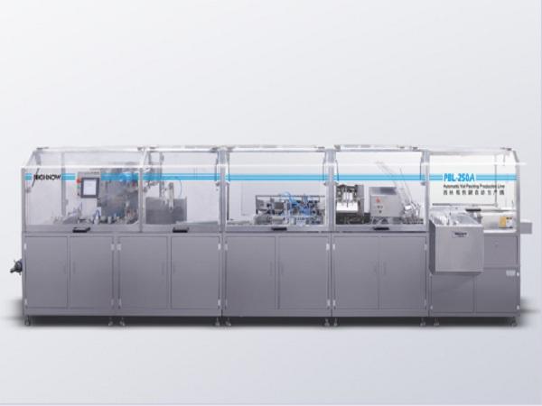 PBL-250A 西林瓶立式包裝自動生產線