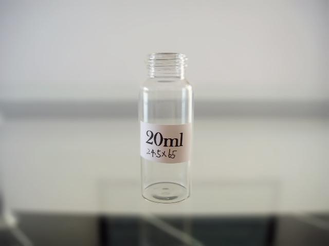 20ml螺口瓶