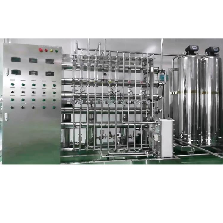 純水反滲透水處理設備
