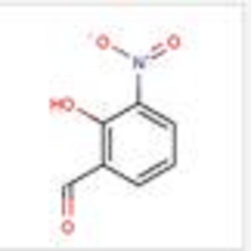 L-天門冬氨酸鈣(人類營養級/食品級)