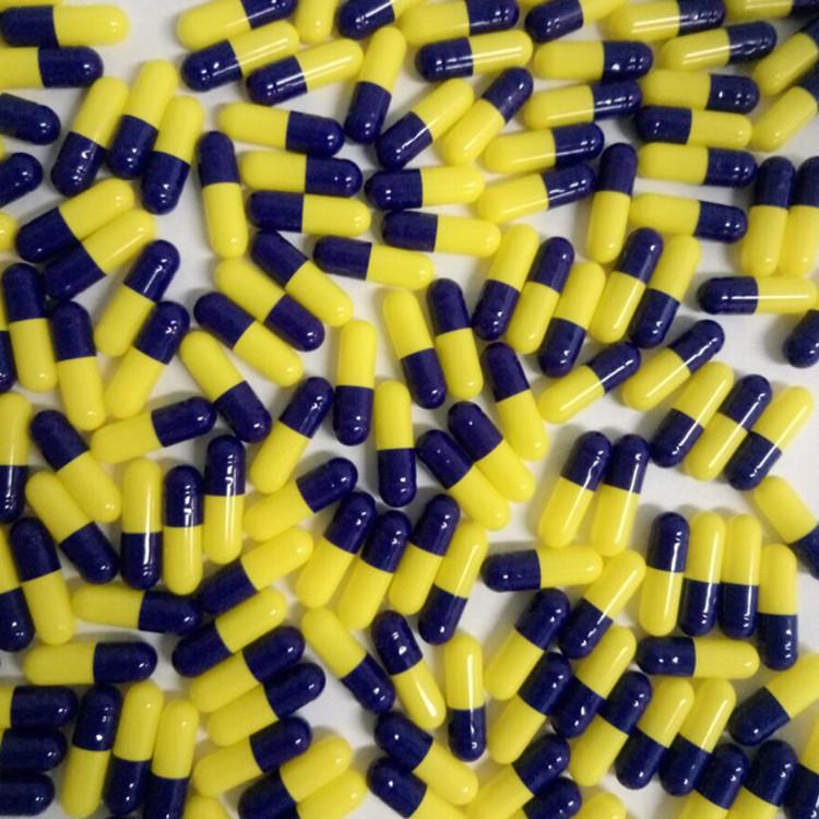 2#寶蘭黃明膠空心膠囊