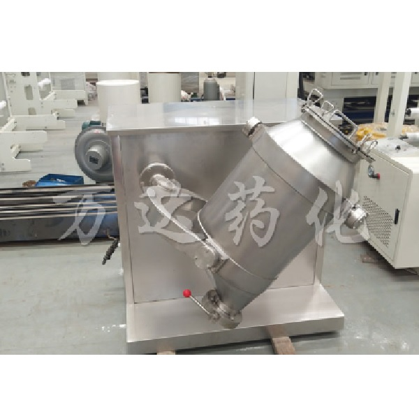 SYH系列三維運動混合機