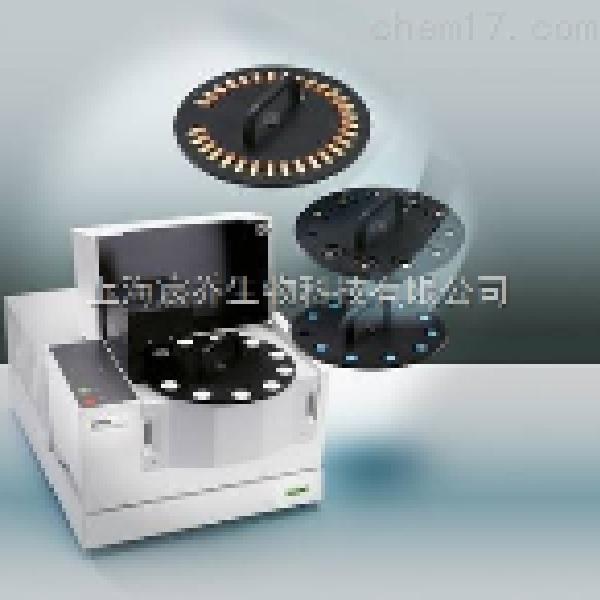 固体透射测量池