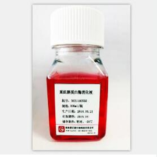 重组胰蛋白酶消化液