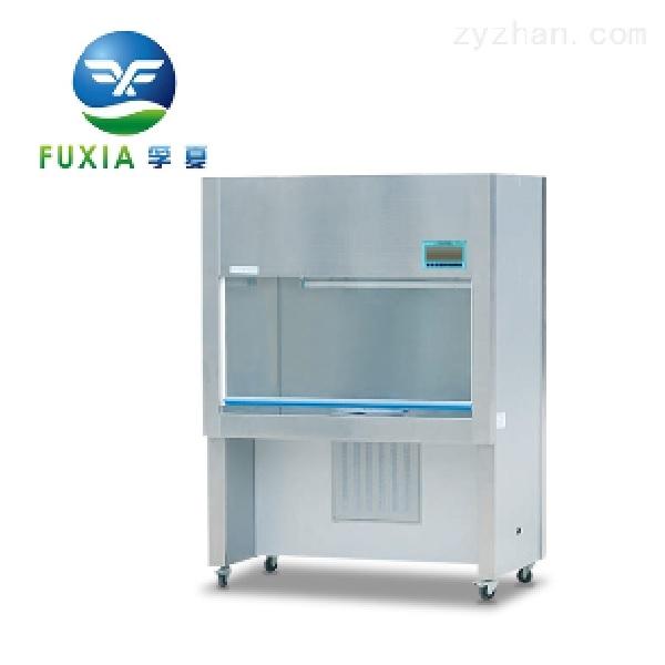 凈化工作臺VS-1300U 垂直送風潔凈臺