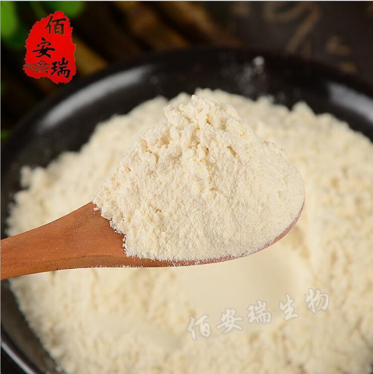 佰安瑞l磷脂酰丝氨酸 50% PS粉 大豆提取物 丝氨酸磷脂 1公斤起订