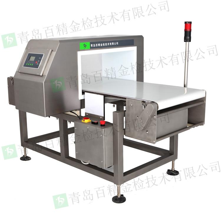 厂家供应输送带式金属检测机