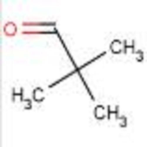 三甲基乙醛(特戊醛)
