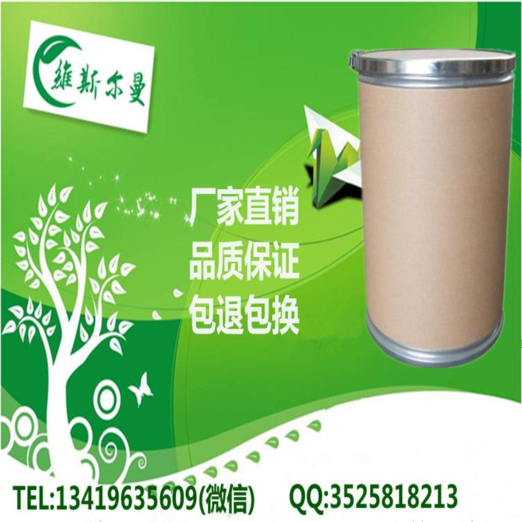 酒石酸銻鉀半水合物