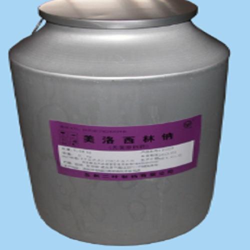 美洛西林鈉