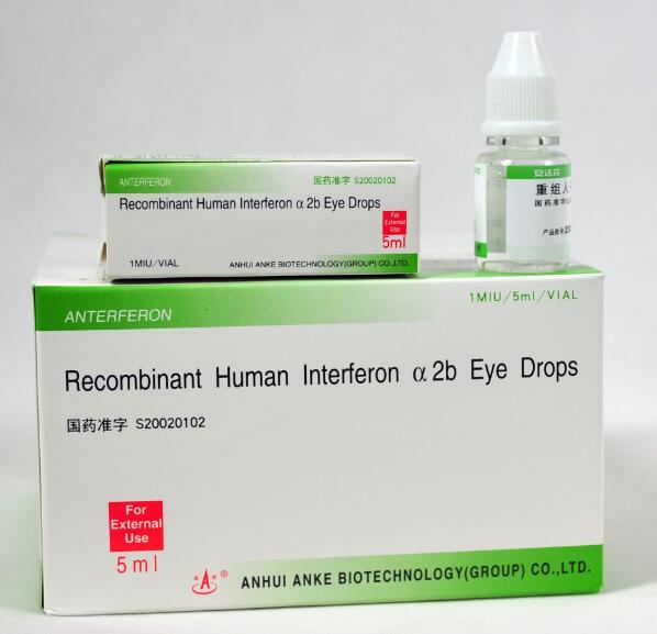 重组人干扰素alfa 2b 滴眼液