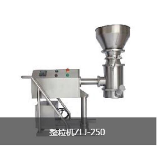 整粒机ZLJ-250