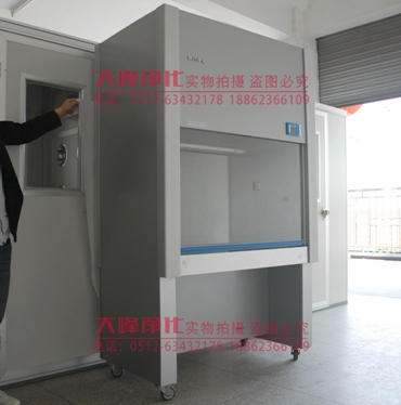 【大峰凈化】專業生產生物**柜 專業品質 使用壽命長 廠家直銷 價格便宜DFS-G1