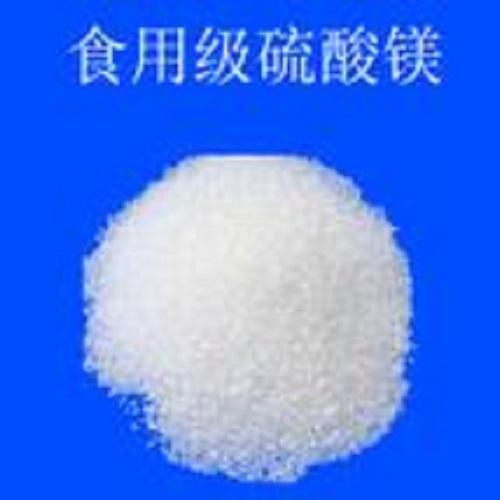 硫酸镁食用 透明晶体 颗粒明澈 冶金生产厂家 包邮 分销
