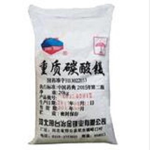 可用于医药行业的碳酸镁定制专用 抗酸剂 药典标准合格品 批发