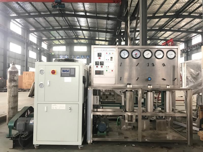 超临界CO2萃取装置 精油提取设备 植物萃取设备