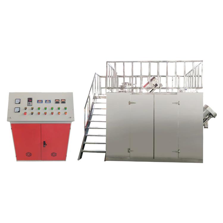 BCF系列液氮超低温冷冻粉碎机