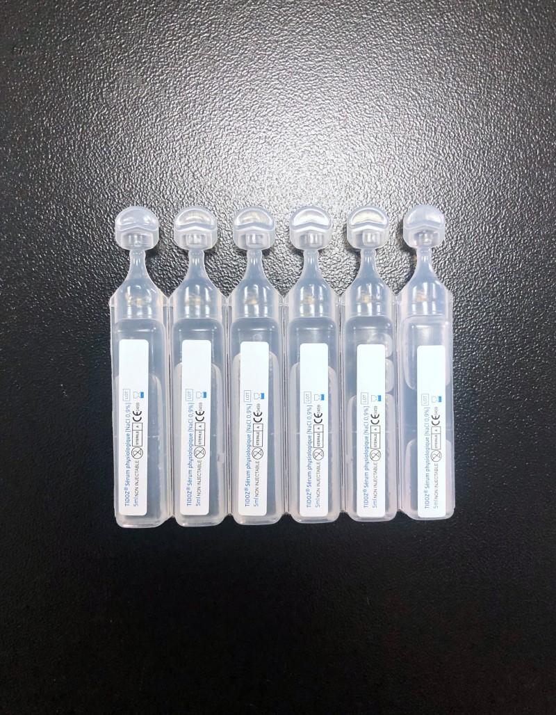 3%高滲鹽水(防治鼻腔充血)