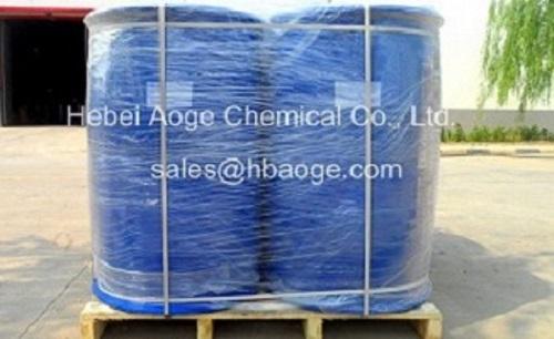 二氯丙烯胺,37764-25-3