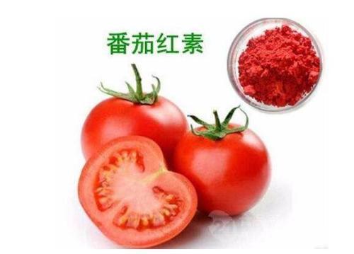 番茄紅素5%