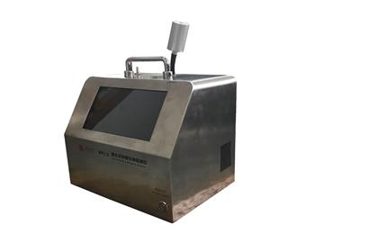 BPC-2型激光在線浮游菌檢測儀