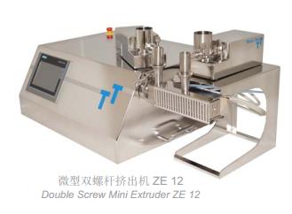 微型雙螺桿熱熔擠出機 ZE12