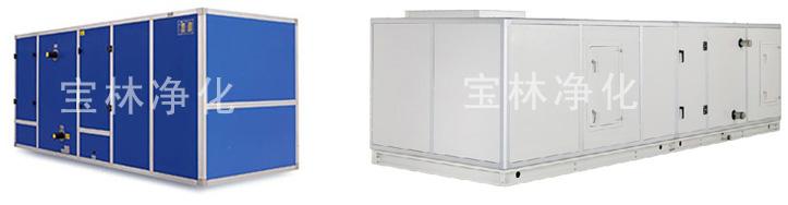 ZK组合式空调箱