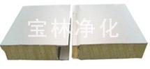 (矿)岩棉夹芯板