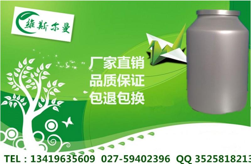 羧芐西林鈉,