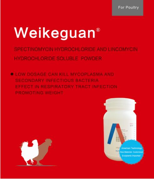 鹽酸大觀霉素鹽酸林可霉素可溶性粉