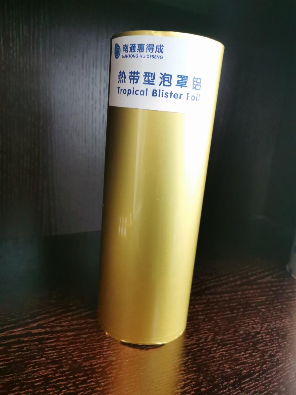 金箔包装片