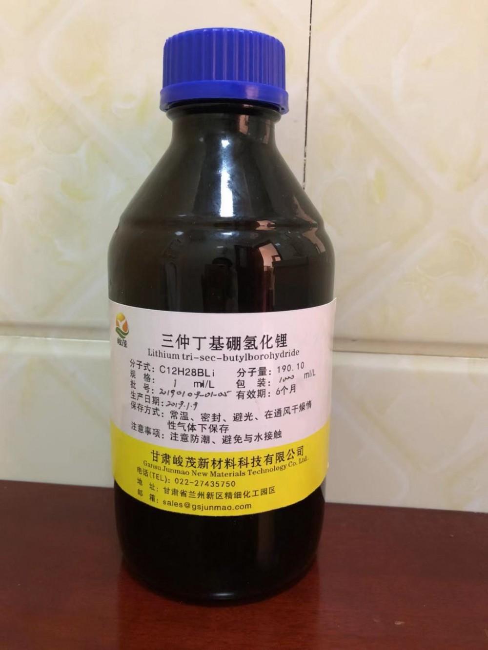 三仲丁基硼氫化鋰